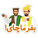Afghanistan 2.0 sticker 5