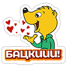 Kviki sticker 1