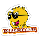 Kviki sticker 4