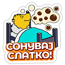 Kviki sticker 6