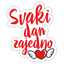 DIS stikeri sticker 14
