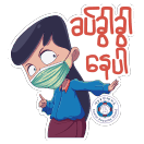 Let's overcome this together! sticker 4