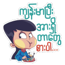 Let's overcome this together! sticker 8