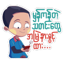 Let's overcome this together! sticker 15