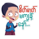 Let's overcome this together! sticker 16