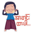 Let's overcome this together! sticker 18