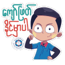 Let's overcome this together! sticker 19