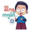 Let's overcome this together! sticker 21