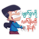 Let's overcome this together! sticker 23