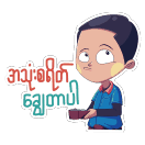 Let's overcome this together! sticker 24