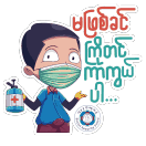 Let's overcome this together! sticker 28