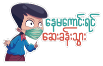 Let's overcome this together! sticker 31