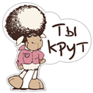 NICI - Jolly Greetings (RU) sticker 8
