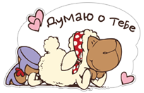 NICI - Jolly Greetings (RU) sticker 18