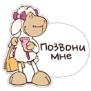 NICI - Jolly Greetings (RU) sticker 20