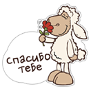 NICI - Jolly Greetings (RU) sticker 21