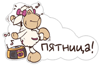 NICI - Jolly Greetings (RU) sticker 26