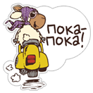 NICI - Jolly Greetings (RU) sticker 28