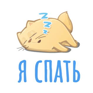 «Кот Mamba» sticker #17